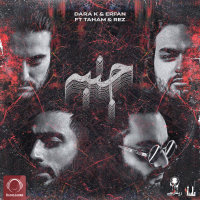 Dara & Erfan - 'Janbe (Ft Taham & Rez)'