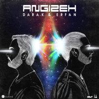 Dara K & Erfan - 'Leagueh Digeh (Ft Gdaal & Imanemun)'