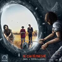 Dara & Erfan - 'Ye Chi Beyneshe (Ft Gdaal)'