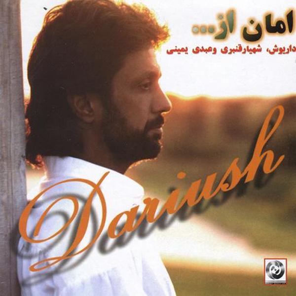 Dariush - Aman Az
