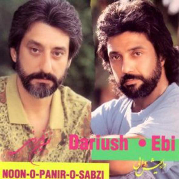 Dariush & Ebi - Noono Paniro Sabzi