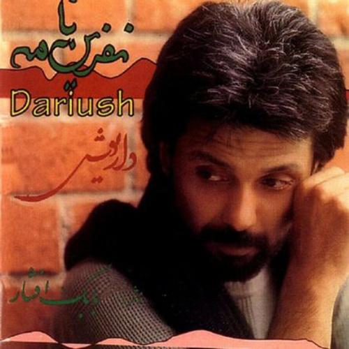 Dariush - Nefrin Nameh