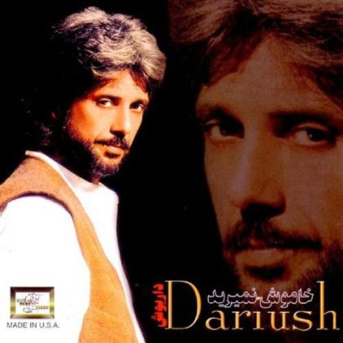 Dariush - Khamoosh Namirid