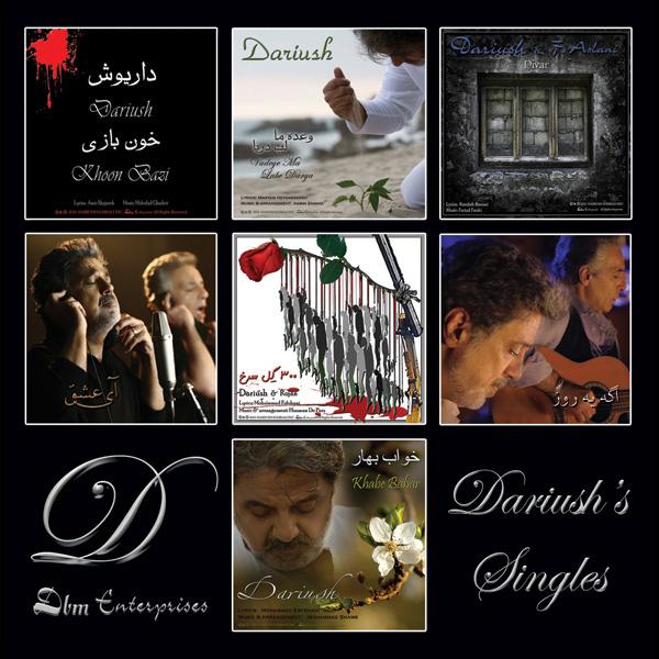 Dariush - 'Labeh Darya'
