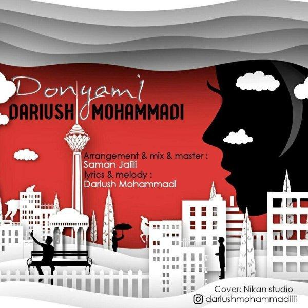 Dariush Mohammadi - 'Donyami'