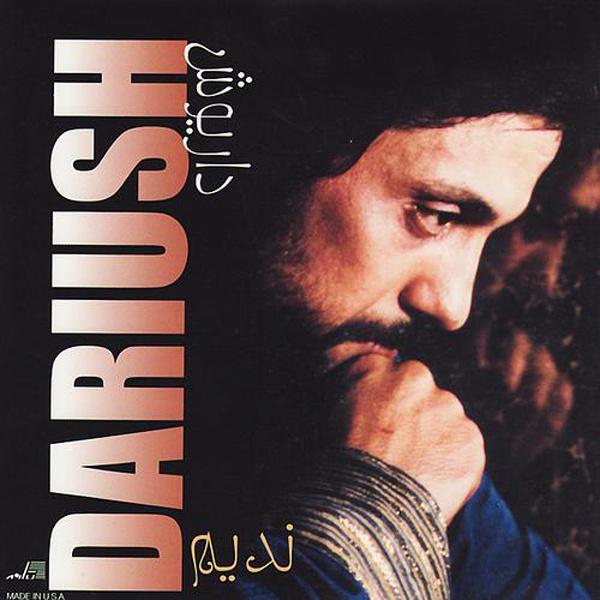 Dariush - Nadeem