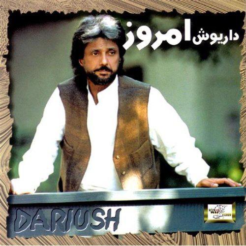 Dariush - Emrooz