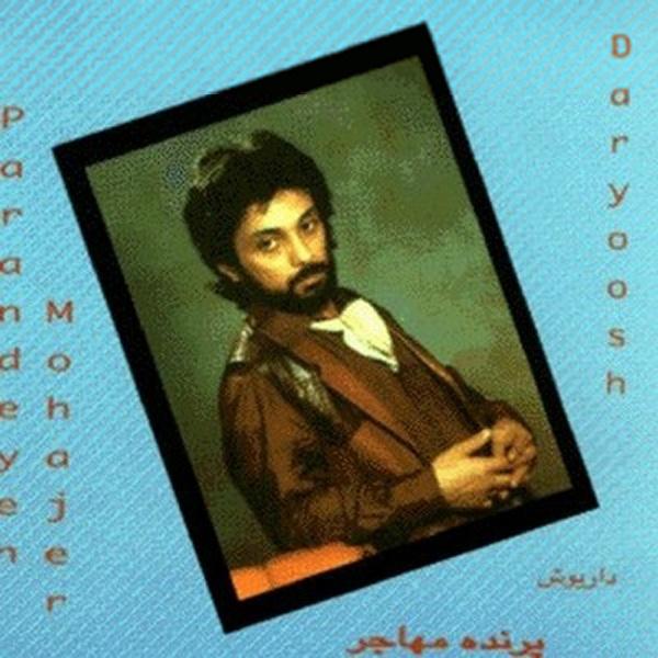 Dariush - Parandeye Mohajer
