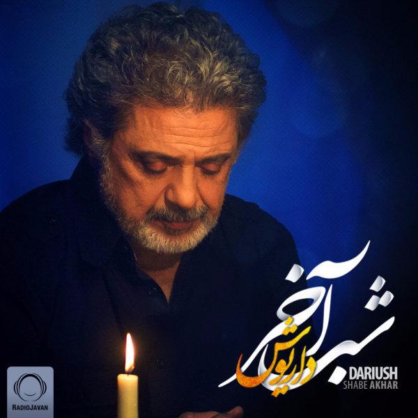 Dariush - 'Shabe Akhar'