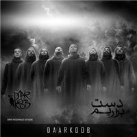Daarkoob Band - 'Dast Bararim'