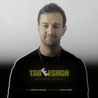 Davood Dabiri - 'Tabe Eshgh'