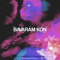 Dayan - 'Bavaram Kon'