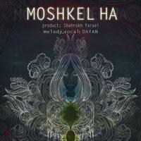 Dayan - 'Moshkel Ha'