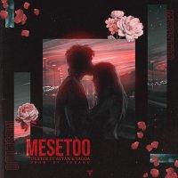 Dexter - 'Mese Too (Aytan & Yalda)'