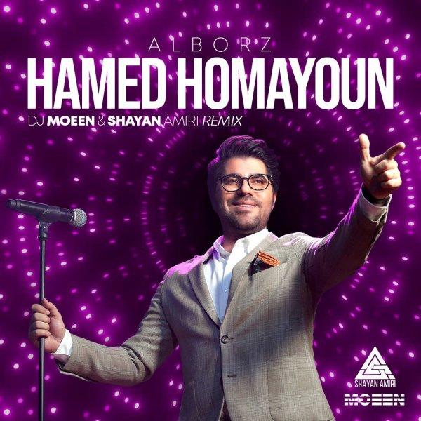 DJ Moeen & Shayan Amiri - Alborz