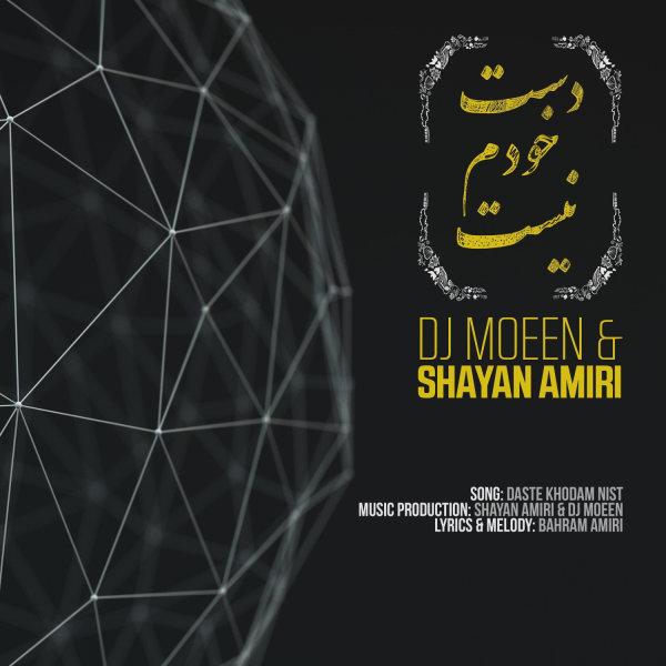 DJ Moeen & Shayan Amiri - Daste Khodam Nist