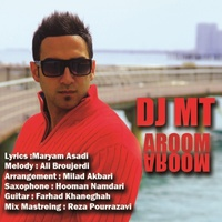 DJ MT - 'Aroom Aroom'