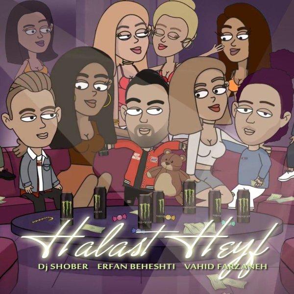 DJ Shober - 'Halast Heyf (Ft Erfan Beheshti)'
