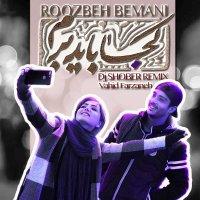 Dj Shober & Vahid Farzaneh - 'Koja Bayad Beram (Remix)'