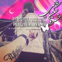 DJ Shober & Sara Bayat - 'Pilegiye Parvaneh (Ft Farzin Ebrahimi)'