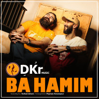 DKR Music - 'Ba Hamim'