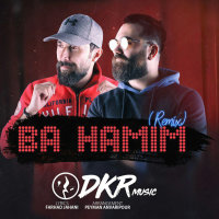 DKR Music - 'Ba Hamim (Remix)'