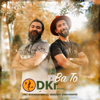 DKR Music - 'Ba To'