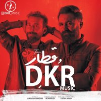 DKR Music - 'Ghatar'