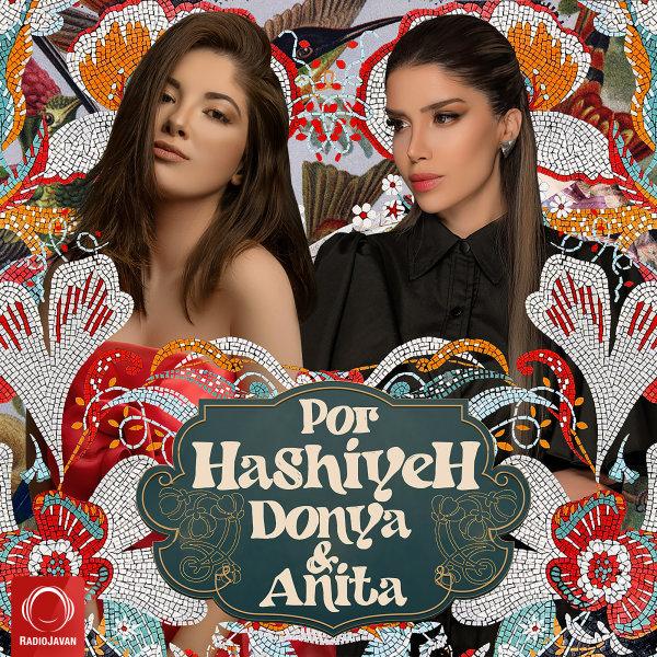 Donya & Anita - 'Por Hashiyeh'