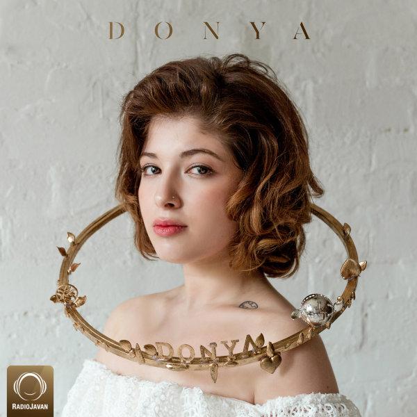 Donya - Dargiri