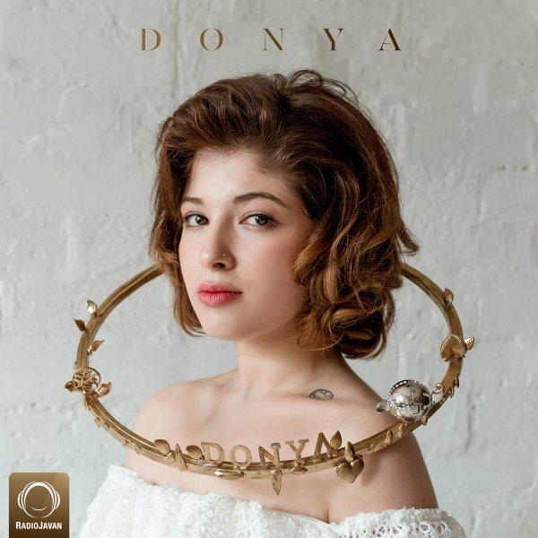 Donya - 'Koo Ta Biad'