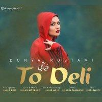 Donya Rostami - ' To Deli'