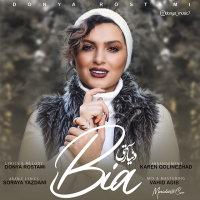Donya Rostami - 'Bia'