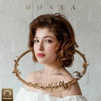 Donya - 'Shegerd'
