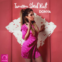 Donya - 'Tamoom Shod Raft'