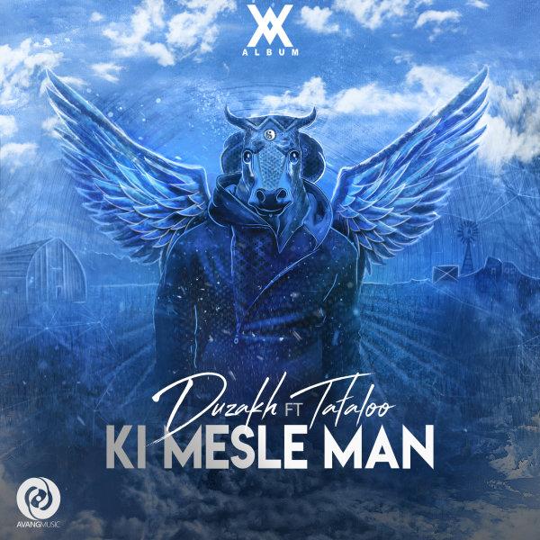 Duzakh - 'Ki Mesle Man (Ft Amir Tataloo)'