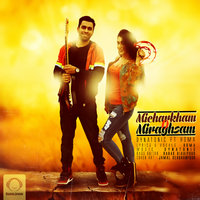 Dynatonic - 'Micharkhamo Miraghsam (Ft Homa)'