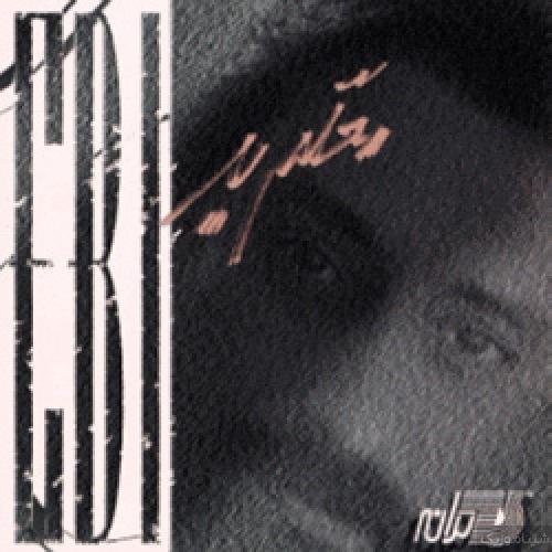 Ebi - 'Cheh Bayad Kard'