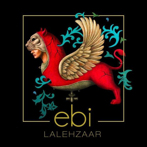 Ebi - 'Cheshmam Be Oon Khoonas'