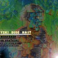 Ebi Dante & Mc - 'Yeki Dige Hast'