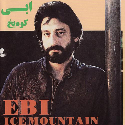 Ebi - 'Gheseh Eshgh'