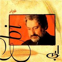 Ebi - 'Hala'