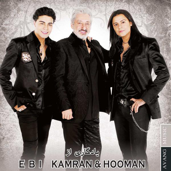 Ebi & Kamran & Hooman - Rememberance of Ebi & Kamran and Hooman