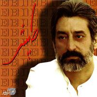 ebi hana khanoom mp3 download