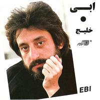 Ebi - 'Khanom Gol'
