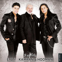 Ebi - 'Maste Cheshat (Nami Extended Remix)'