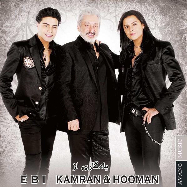 Ebi - Maste Cheshat (Nami Extended Remix)