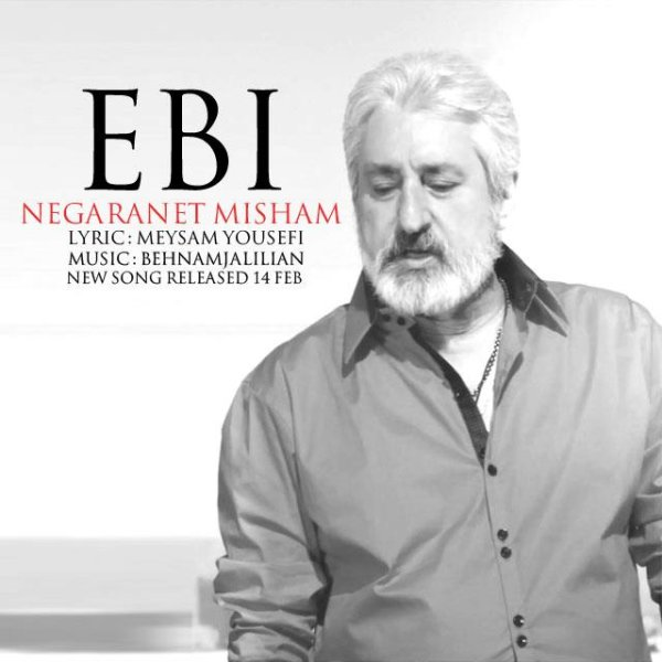Ebi - Negaranet Misham