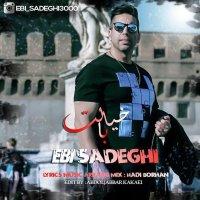 Ebi Sadeghi - 'Ba Khialat'
