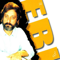 Ebi - 'To Ki Hasti'